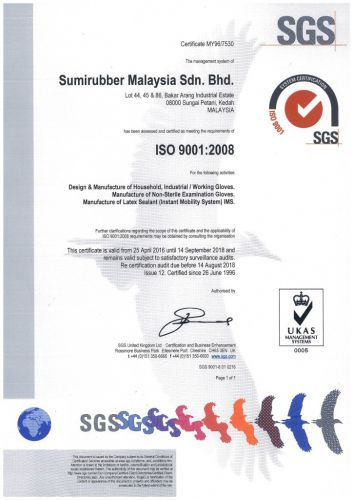 ISO 9001 2008 - Apr 16 ~Sept 18